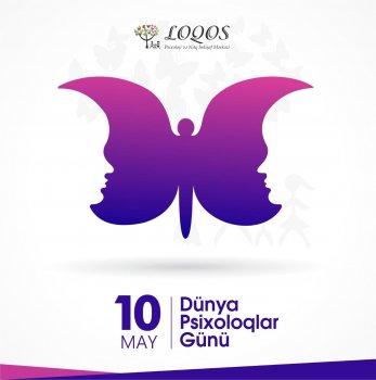 10 may Dünya Psixoloqlar Günü münasibəti ilə bütün psixoloqları təbrik edirik.