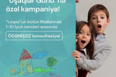 """""""Loqos"""" Psixoloji və Nitq İnkişaf Mərkəzi olaraq növbəti kampaniyamıza start veririk!"""
